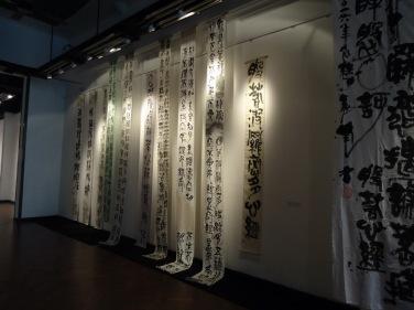 RYUHO-VIENTOS-DEL-JAPON-ARTE-FOTOGRAFIA-DANIELOTERO-LUZDECIUDAD-JARDIN-DELICIAS (6)