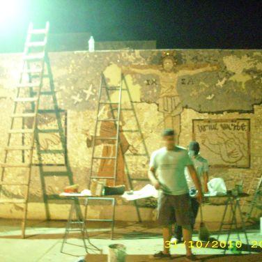 mural-sanfrancisco-estela-rosso-haggemann-danielotero-fotografia-luzdeciudad (11)